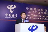 直击|杨杰出任中国移动董事长 尚冰今年64岁或退休