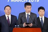 华为常务监事李大丰:我们需要的是开放和公平竞争