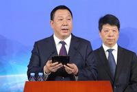华为首席法务官:华为拥有良好的安全记录和机制