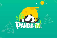熊猫TV总部最后时刻:主播集体解约 员工抢办离职手续
