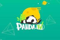 直击|主播称熊猫直播12点关闭服务器 大量主播去斗鱼