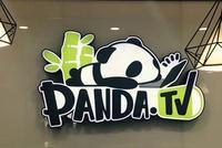 熊猫直播已进行关闭程序:22个月未有资金注入