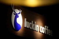 瑞幸咖啡开始与券商谈判 祭出现金补贴刷流量