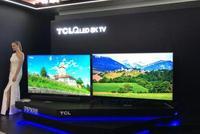 TCL发一大波智能新品:8K电视 免污洗衣机齐亮相