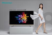 AWE2019:海信发两款搭载自主研发画质芯片电视新品
