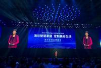 海尔宣布启动全球品牌战略 7大品牌智慧家庭落地