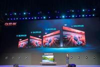 三星发了一款售价100万元的电视:98英寸QLED配8K