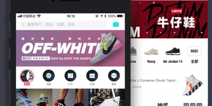 毒App四天内遭超45条投诉 王思聪加持也凉凉?