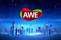AWE2019观察:电视进入百万时代 8K 5G加速落地