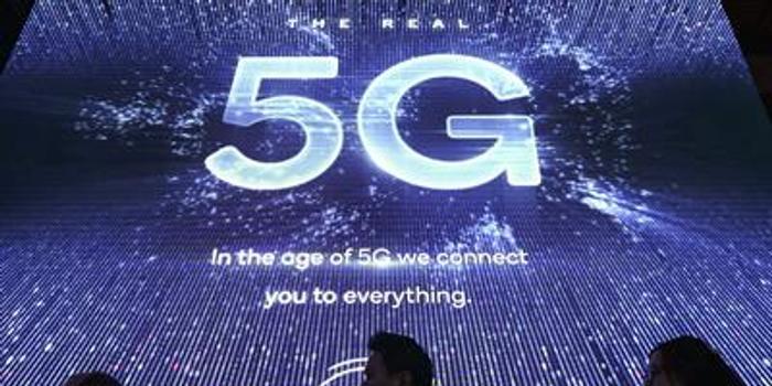 環球時報社評:中國領跑5G 美國因小心眼落在后面