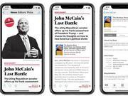 """传苹果新闻订阅费每月10美元 改名""""苹果新闻杂志"""""""