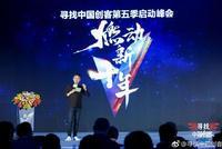 """毛大庆谈""""褚时健离世"""":王石告诉我抓紧去体验人生"""