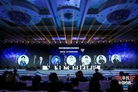 寻找中国创客高峰对话 论述新十年创业创新