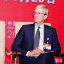 庫克:中國是非常有創新的國家 對中國經濟預期較樂觀
