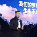 沈南鵬:中國人追逐夢想改變命運是經濟奇蹟原動力