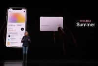 高盛:正在探索国际机会 或在美国外推出Apple Card