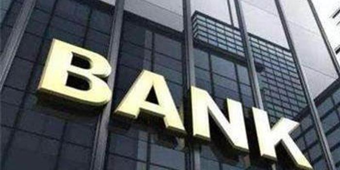 香港金管局今发三张虚拟银行牌照 阿里腾讯都没拿到