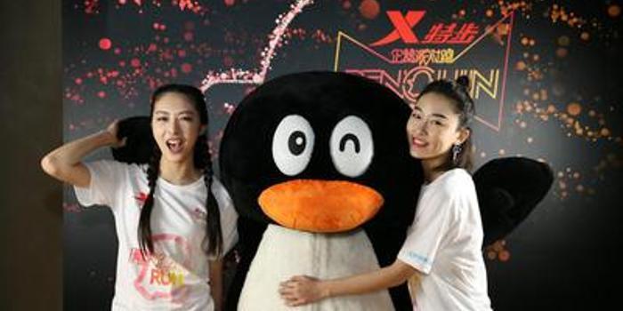 腾讯对内宣布企鹅影视更名