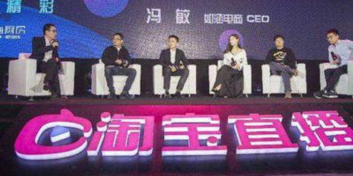 安徽11选5_淘宝直播将培育10个亿级线下市场,200个亿级直播间