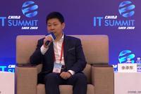 余承东:今年是5G商业投入元年 明年将迎来大量投入