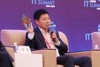 直击 余承东:华为不上市很重要原因就是要投资未来
