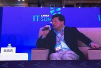 直击 黄晓庆:5G时代运营商要从带宽销售变成收入分成