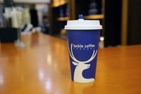 瑞幸抵押咖啡机等做债务担保 担保债权额为4500万元