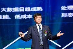 中国移动总裁李跃:5G比目前的4G网速高20倍