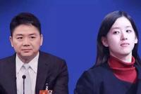 摘婚戒、卖婚房、卸任公司董事…章泽天的婚姻还好吗