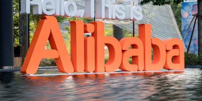 阿里巴巴第二季度营收1190.2亿元 超市场预期