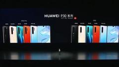 华为P30系列国行发布 起售4千但Pro贵了快1500