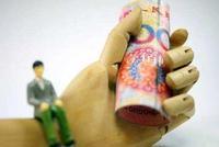 天津市互联网信息办公室成立督导组进驻视觉中国网站