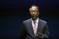 富士康:郭台铭数月内不会辞任董事长 会淡化个人色彩