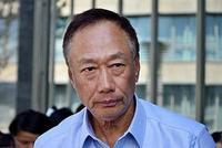 富士康回应郭台铭辞去董事长:假的 实为希望退居二线