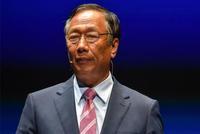路透:郭台铭计划将在未来几个月内辞任鸿海董事长