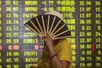 视觉中国遭多家基金下调估值:股价还差一个跌停