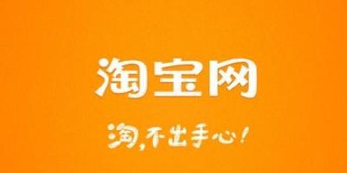 三毛3d图库_淘宝吃货大数据显示:浙江人勇追辣与臭 重口味成潮流