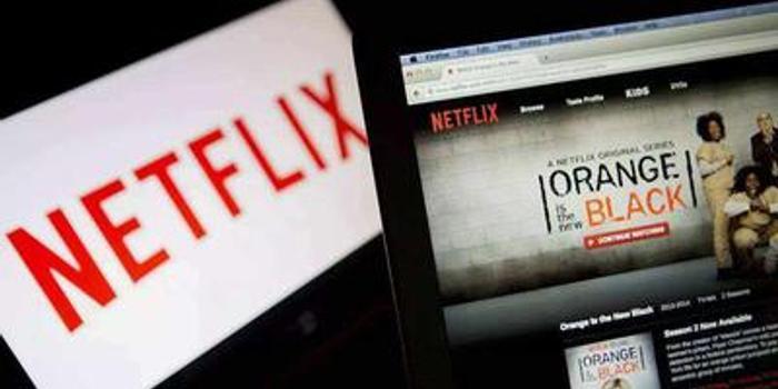 大发国际_Netflix第一季度营收45亿美元 净利同比增19%