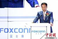 王金平证实:郭台铭将参加国民党内初选 不要征召