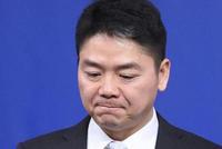 """刘强东""""强奸""""案再起波澜 受害人要求赔偿5万美元"""