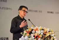李国庆大尺度访谈:他眼中的刘强东马云和王兴们