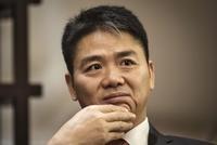 直击|刘强东案公寓视频曝光 律师:确认内容属实