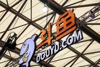 斗鱼赴美IPO 腾讯成最大赢家