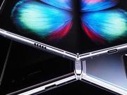 三星折叠屏手机评测故障频出 临时取消中国发布会
