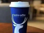 """瑞幸咖啡上市 揭秘幕后老板陆正耀的IPO""""操盘""""术"""