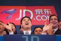 透视刘强东事件下的京东:性丑闻如何影响公司价值?