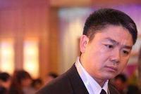 刘强东案再爆细节:刘强东疑似醉酒 助理苦等近7小时