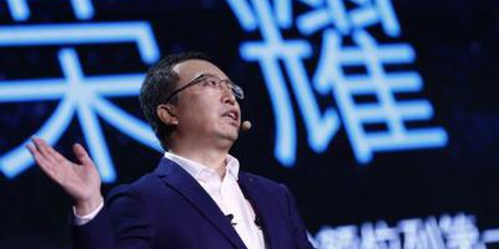 荣耀总裁赵明:明年国内5G手机容量将达1亿部