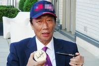 郭台铭获特朗普参选建议 还讨了份礼物(含视频)