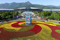 福州迎接第二届数字中国建设峰会 图看主会场